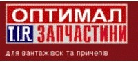 ОПТИМАЛ TIR-ЗАПЧАСТИНИ - фото