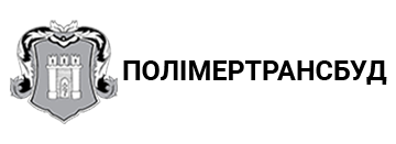ПОЛІМЕРТРАНСБУД - фото