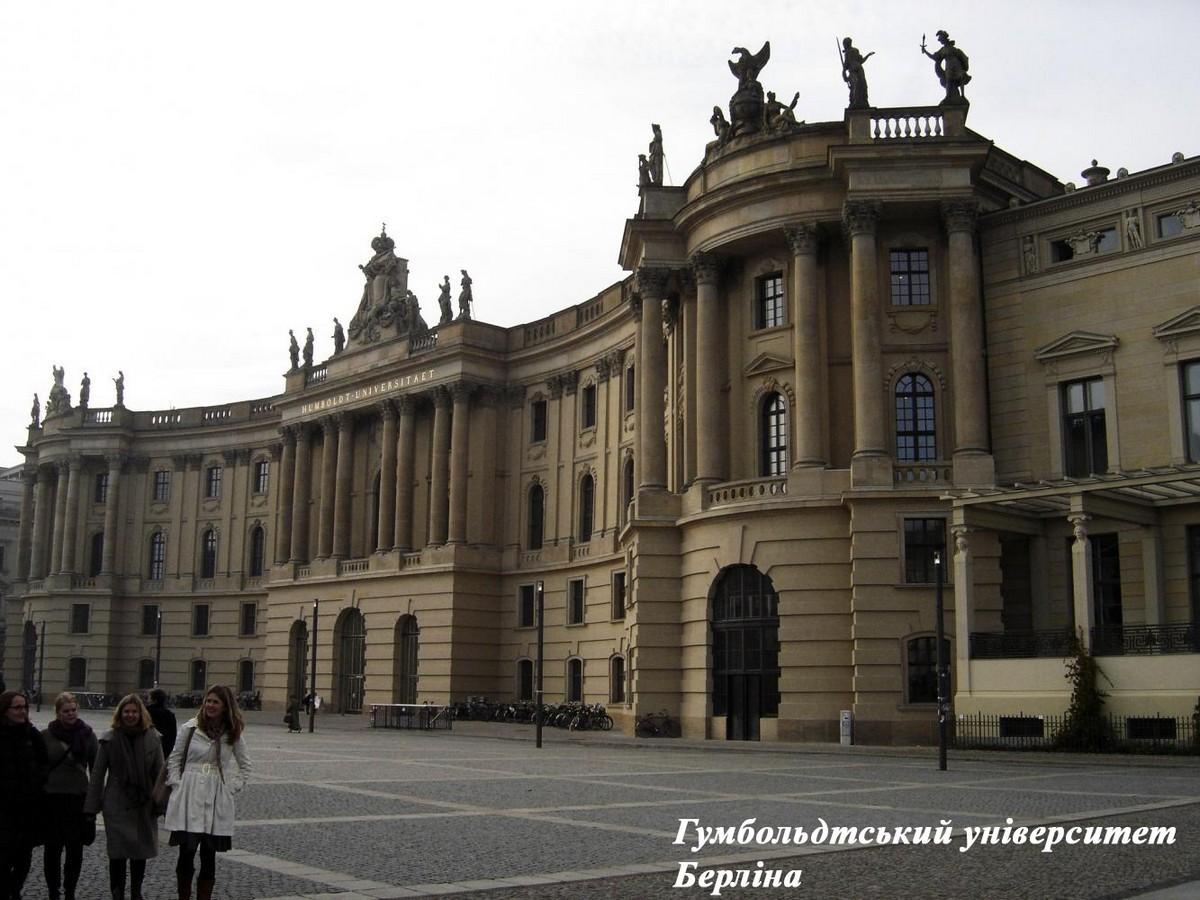 Німецько-український інформаційно-туристичний центр - фото 1