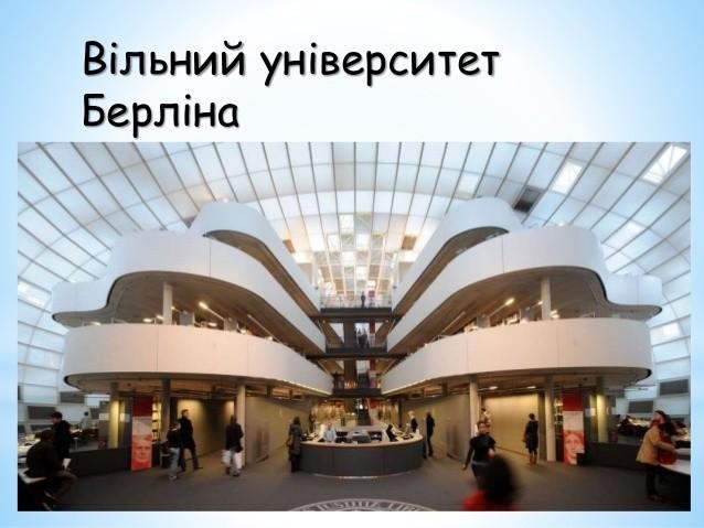 Німецько-український інформаційно-туристичний центр - фото 6
