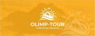 Олімп-Тур - фото