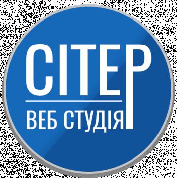 СІТЕР   Веб-Студія