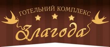 Злагода - фото