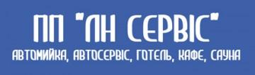 Італавто-ІФ - фото