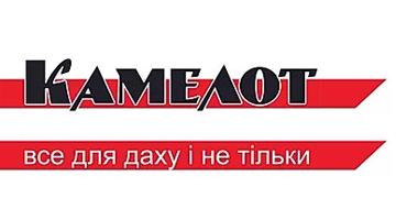 КАМЕЛОТ - фото