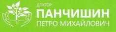 Хірургічний центр доктора Петра Панчишина