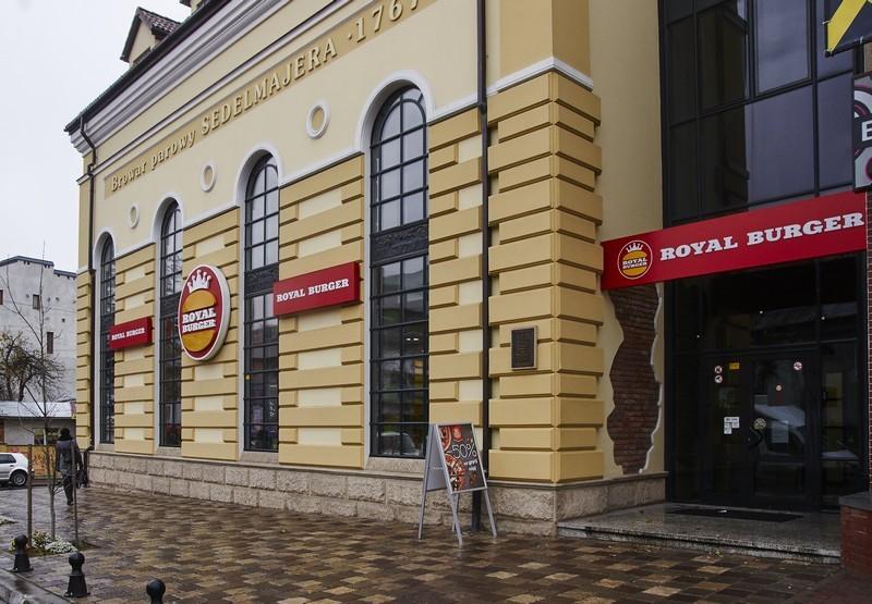 Royal Burger - фото 1