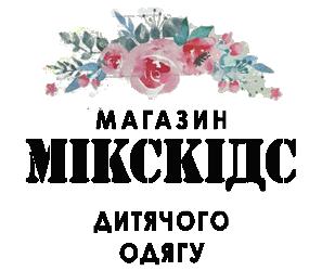 Мікс - фото