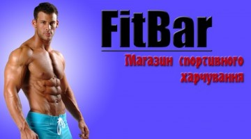 FitBar