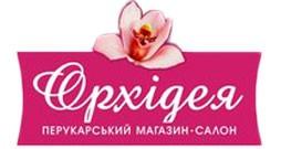 Орхідея - фото