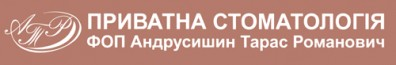 Андрусишин Тарас Романович
