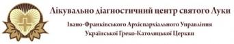 Лікувально-діагностичний центр Святого Луки Івано-Франківського Архієпархіального Управління УГКЦ