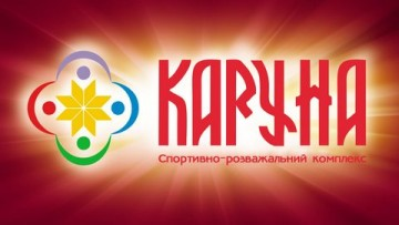 Каруна