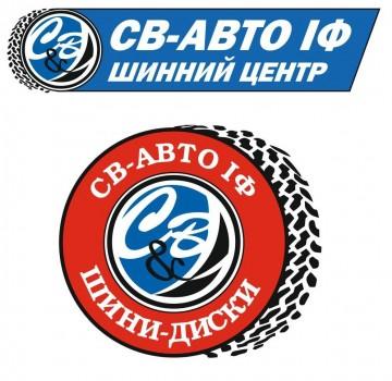 СВ-Авто ІФ - фото