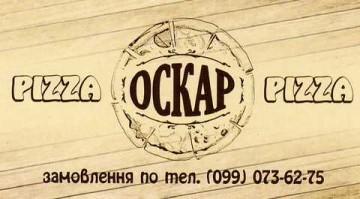 Оскар - фото