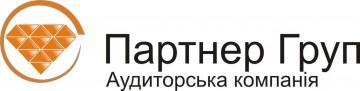 Партнер-Груп - фото