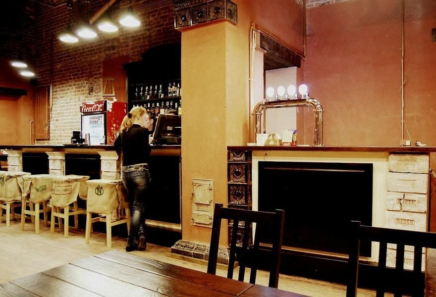Bigos Pub - фото 2