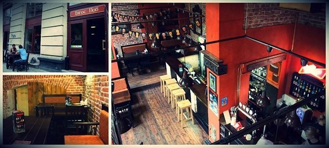 Bigos Pub - фото 4