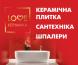 Love Кераміка