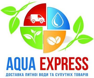 Aqua Express - фото