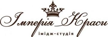 Імперія краси - фото