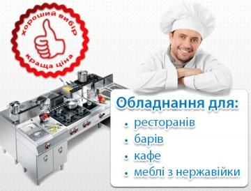 Пром Монтаж Проект - фото