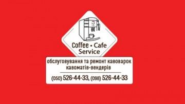 Coffee.Cafe.Service - фото