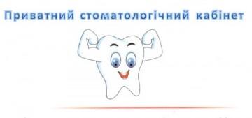 Мрочко - фото
