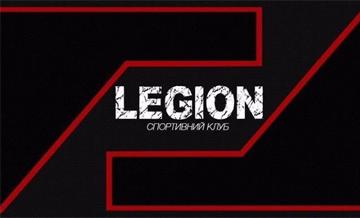 Легіон - фото