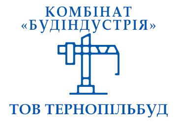 """Будіндустрія"""" ТОВ """"Тернопільбуд - фото"""