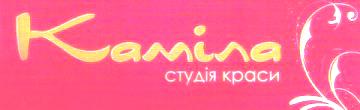 Каміла - фото