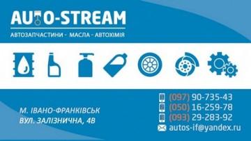Auto-Stream