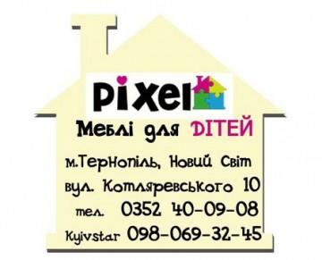 Pixel - фото