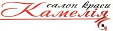 Камелія