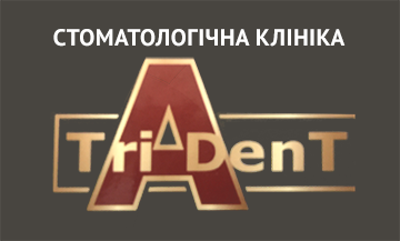 Dent - фото