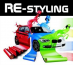 Re-styling