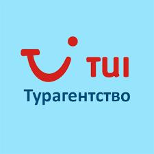 TUI Турагенція - фото