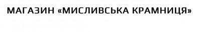 Мисливський