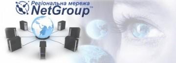 Нетгруп-Калуш - фото