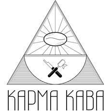 Карма Кава