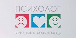 Христина Максимець - фото