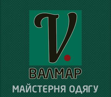 Валмар