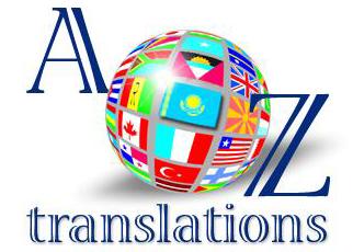 AZ translations - фото