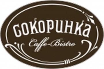 Сокоринка - фото