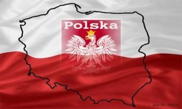 Візовий центр Республіки Польща - фото