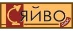 Сяйво +