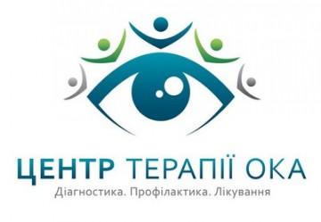 Центр терапії ока - фото