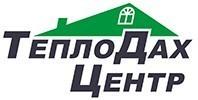 ТеплоДах Центр - фото