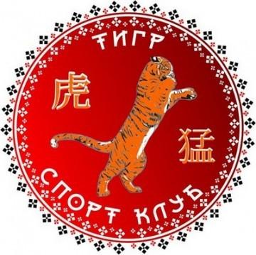 Тигр - фото