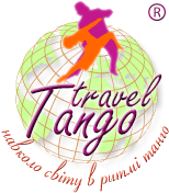 Tango travel - фото